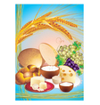 shavuot vector image vector image
