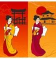 Geisha Banner Vertical vector image