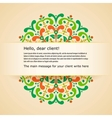 with radial ornament Template for greeting card vector image