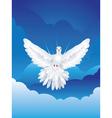 Dove in the Sky6 vector image