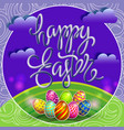 hand drawn lettering happy easter against the vector image