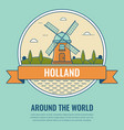 world landmarks holland travel and tourism vector image
