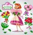 beautiful florist girl vector image