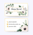 floral business card design vintage anemone vector image