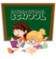 international school sign with two girls reading vector image vector image