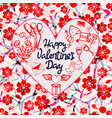 happy valentine day background with decorative vector image