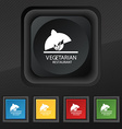 vegetarian restaurant icon symbol Set of five vector image
