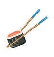 delicious sushi food vector image
