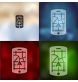 navigator icon on blurred background vector image