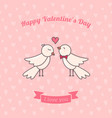 sweet birds couple vector image