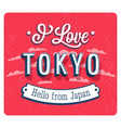 vintage greeting card from tokyo vector image