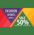 abstract colorful advertising banner with offer vector image