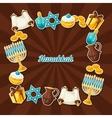 Jewish Hanukkah celebration frame with holiday vector image