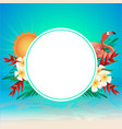 colorful summer time vector image