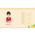 beautiful Asian girl enjoy sushi card vector image vector image