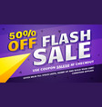 modern sale voucher in purple and yellow color vector image