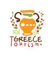 Greece tourism logo template hand drawn vector image