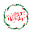 merry christmas calligraphy lettering text and a vector image