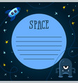 spaceship background with space for your text in vector image