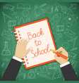 banner back to school vector image