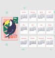 tropical printable calendar 2017 with toucan vector image