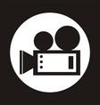 video camera icon flat design vector image