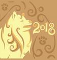 yellow dog happy chinese new year 2017 vector image