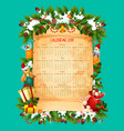 christmas and new year calendar on paper scroll vector image