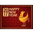 Greeting card for year 2017 with Rooster as symbol vector image vector image