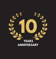 anniversary ten gold glitter sing for vector image