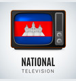 National television vector image