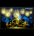 Ramadan kareem gold greeting card on blue vector image
