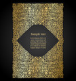 ornate oriental label template golden foil on vector image