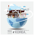 Korea Landmark Global Travel And Journey vector image