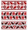 Set of Ukrainian ethnic embroidery vector image