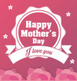 happy mothers day card - i love you ornament vector image
