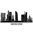 moscow architecture city skyline travel vector image