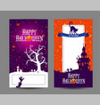 halloween holidays design templates with place for vector image