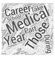 Medical Career Word Cloud Concept vector image
