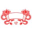 dragon scroll vector image