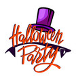 halloween party logo vector image