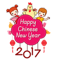 The Rooster Kids On Chinese New Year Banner vector image