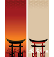 Two abstract Asian Landscapes vector image vector image