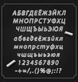sketch cyrillic font board with a set of symbols vector image vector image