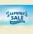 summer sale banner design template abstract beach vector image