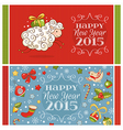 New year greeting cards vector image vector image