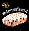 blueberry muffin bread baked bread product vector image