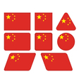 buttons with flag of China vector image
