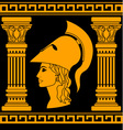 Memory of Athena vector image
