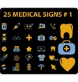 medical signs vector vector image